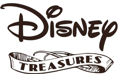 Disney Treasures Box Discount Now Available through Disney Movie Rewards!