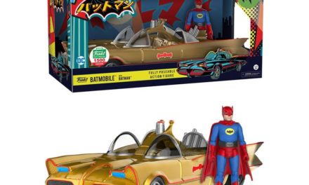 Preview of the new Funko Shop Exclusive Gold Batmobile with Batman Action Figure Set!